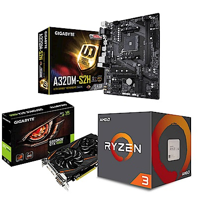 AMD Ryzen3 2200G+技嘉A320M-S2H+GTX1060WF3G 超值組