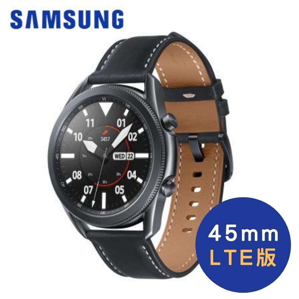 SAMSUNG Galaxy Watch 3 R845 45mm 智慧型手錶 LTE版