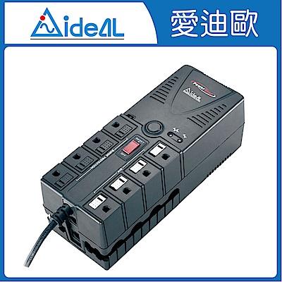 愛迪歐AVR 全方位電子式穩壓器 PS-800(800VA)