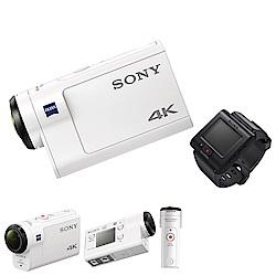 【快】SONY FDR-X3000R 4K高畫質運動攝影機 (平輸貨)