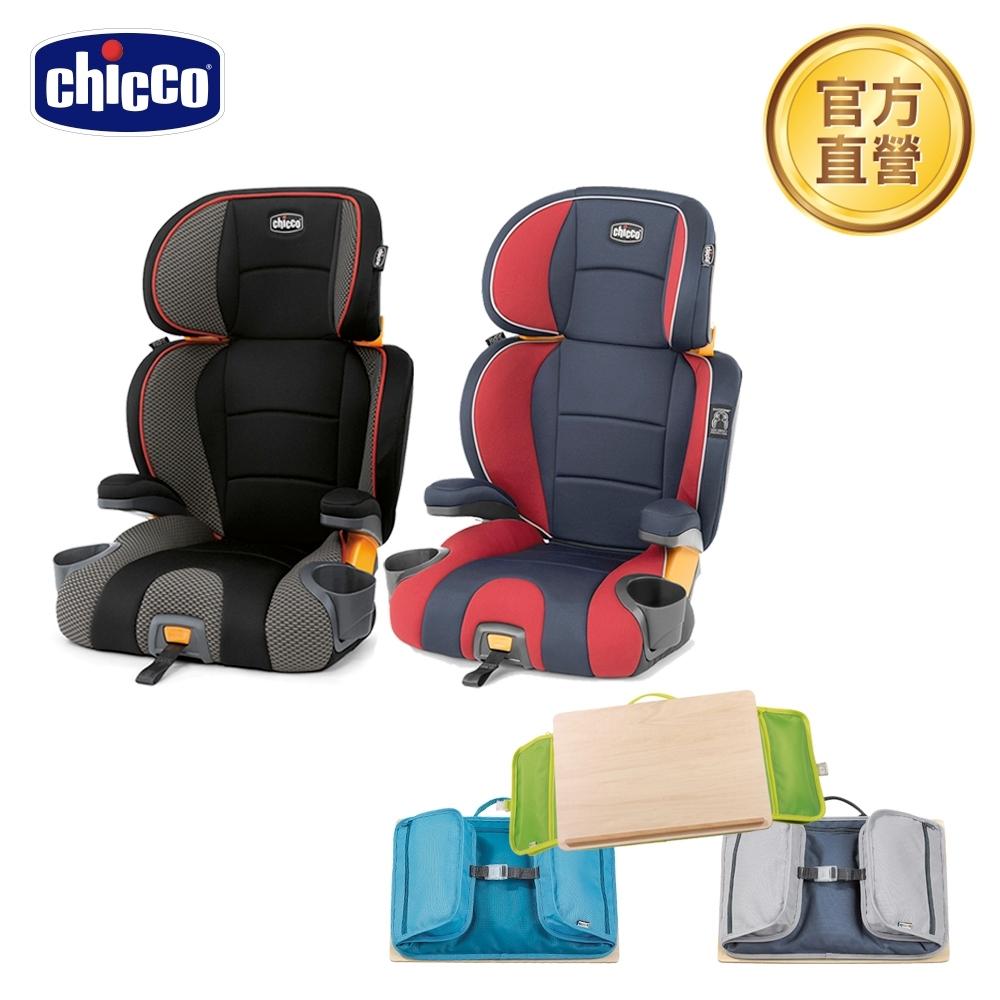 chicco-外出旅遊組-KidFit成長型安全汽座+JAKO-O 膝上托盤畫板