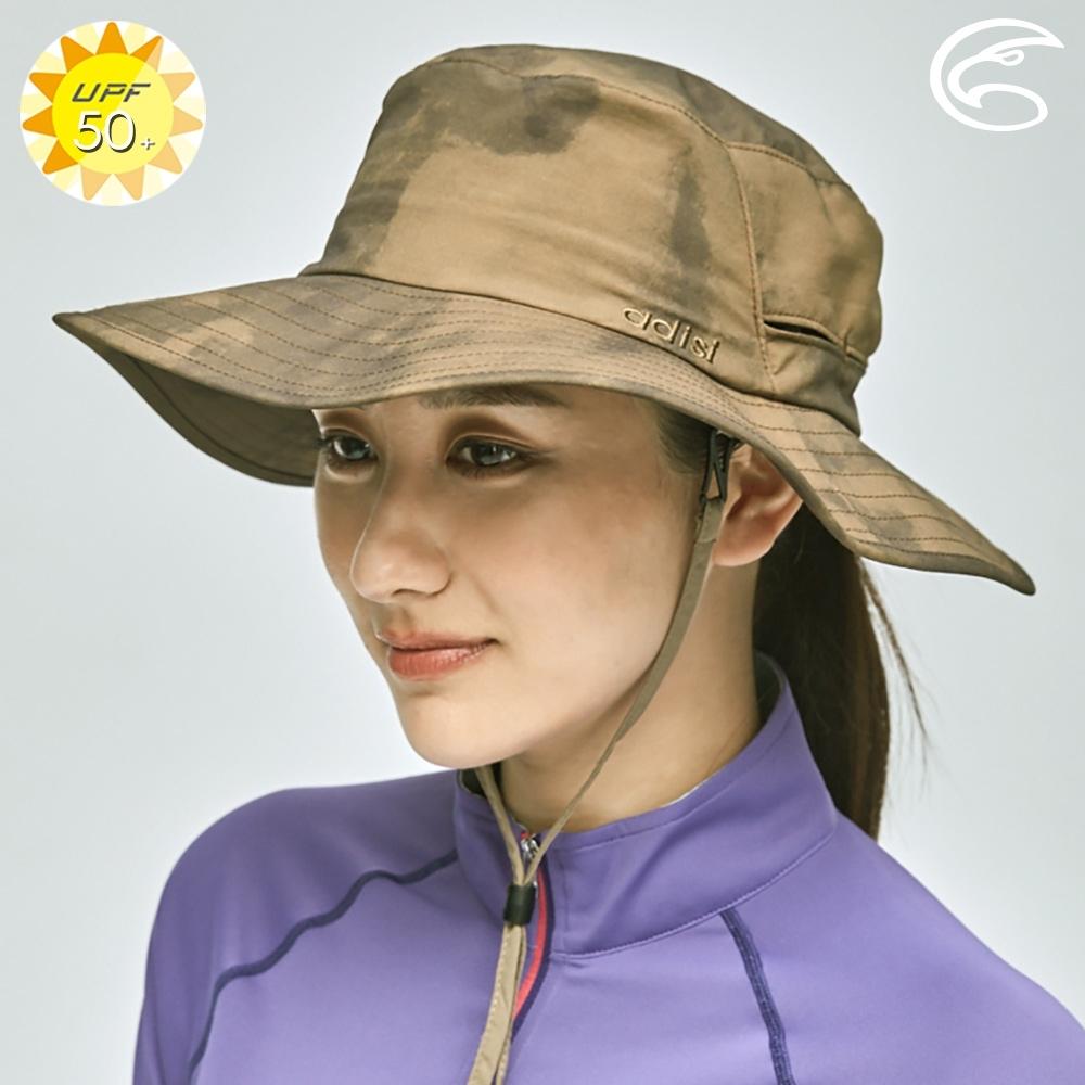 ADISI 抗UV透氣快乾撥水印花大盤帽 AH21004 (M-L) / 迷霧棕