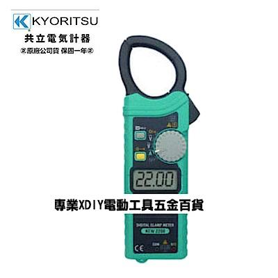 日本 共立 KYORITSU KEW2200 大電流數字式交流鉤錶電錶