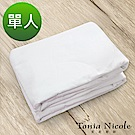 Tonia Nicole 東妮寢飾 竹纖床包式保潔墊(單人)