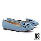 平底鞋 AS 潮流晶鑽抽鬚流蘇造型牛仔布樂福平底鞋-淺藍