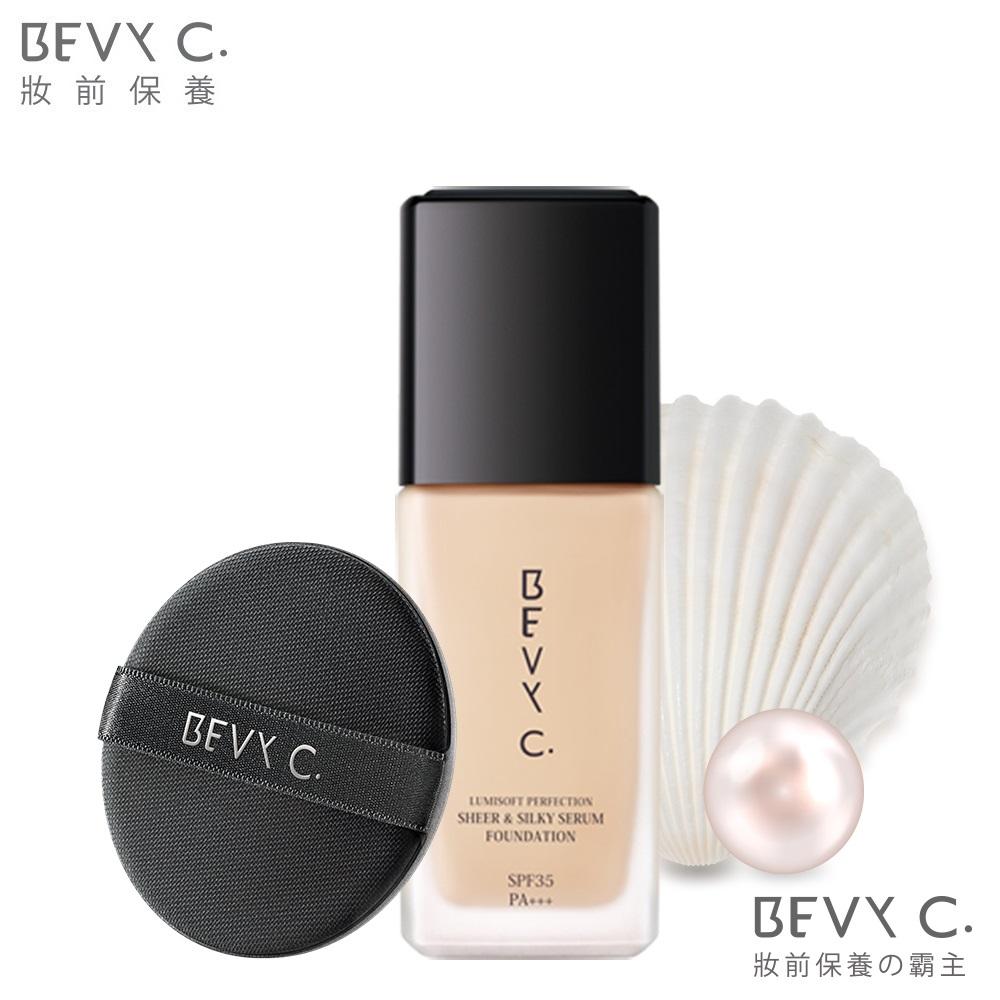 BEVY C. 裸紗親膚絲絨粉底精華 SPF35 PA+++ 30mL