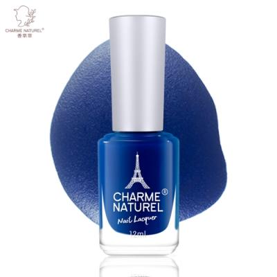 【香奈萃 Charme Naturel】6801 朦朧的夜晚 Sapphire (類光療 霧感寶藍)