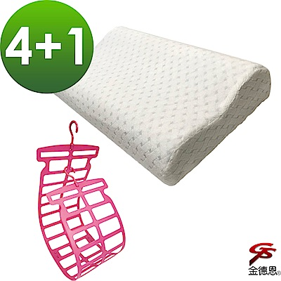 金德恩 台灣製造 竹備長炭記憶枕57x36cm 四入+枕頭收納晾曬架