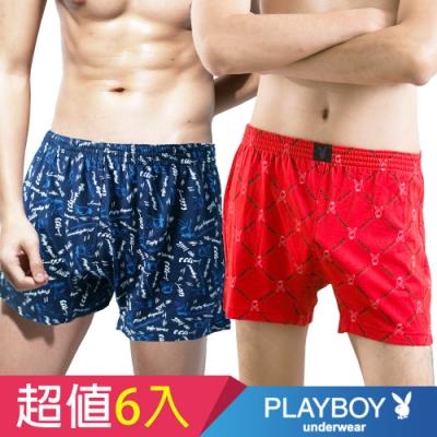 [時時樂限定] PLAYBOY 兔頭LOGO印花彈性四角褲(6件組)