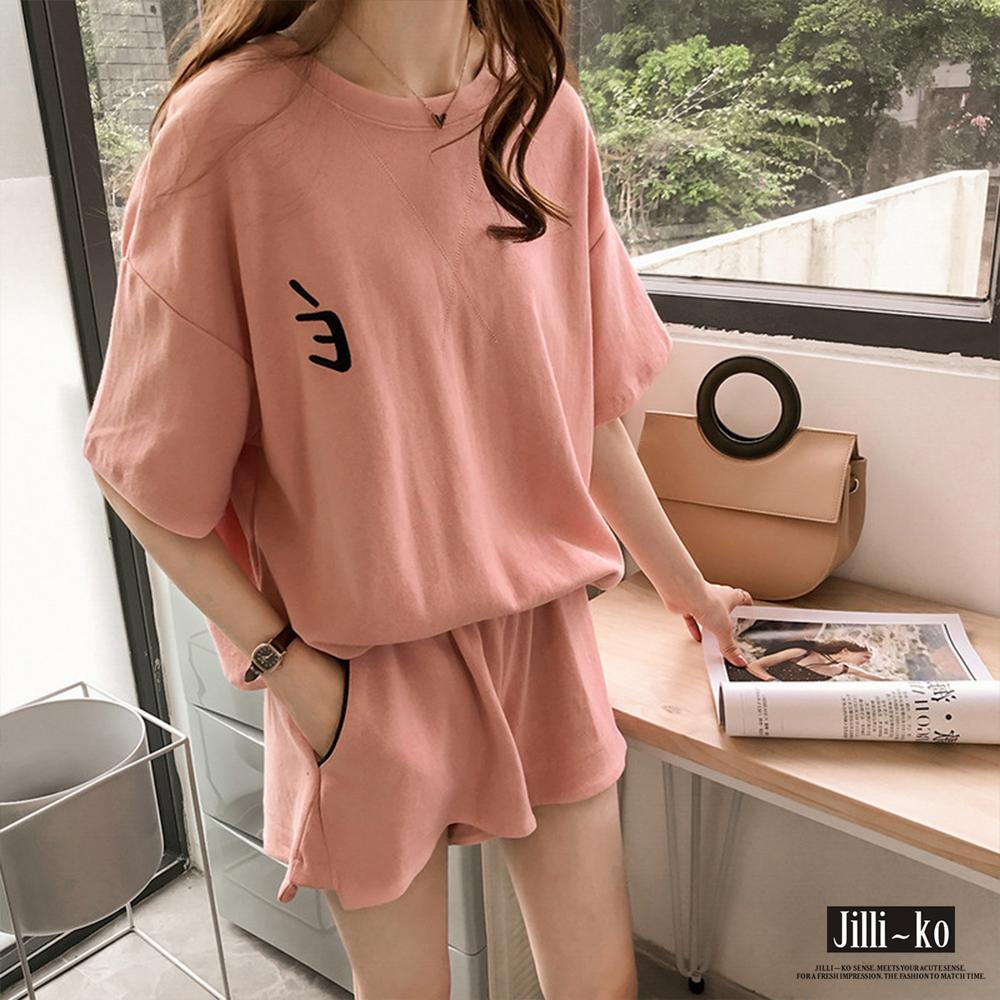 Jilli-ko 兩件套刺繡短袖運動套裝 - 粉紅/紅/灰