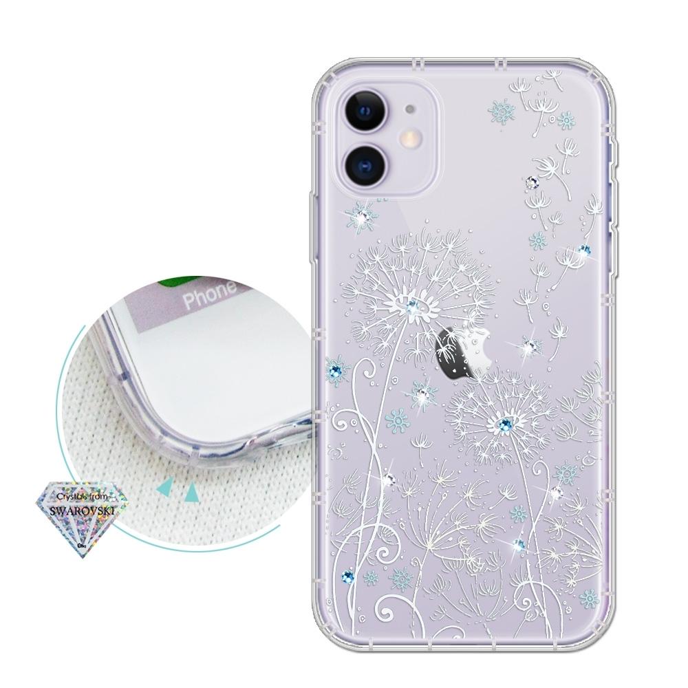 iPhone 11 6.1 吋 浪漫彩繪 水鑽空壓氣墊手機殼(風信子)