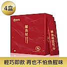 Home Dr.鱸魚精 葡萄風味4盒(15包/盒 共60包)
