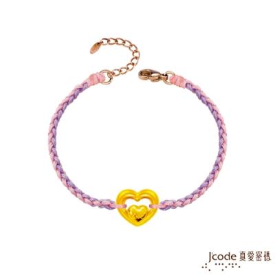 J code真愛密碼金飾 真愛-真心不變黃金編織手鍊-立體硬金粉紫款