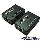 KINGNET帝網 監視器周邊 HDMI 訊號延長器 30米 30公尺 30M 影像延長