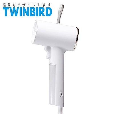 日本TWINBIRD-美型蒸氣掛燙機(白)TB-G006TWW
