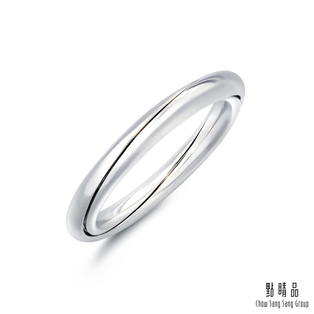 點睛品 Promessa 緊緊相扣 鉑金鉑金情侶結婚戒指-女戒