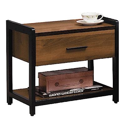 文創集 普艾爾時尚1.8尺木紋床頭櫃/收納櫃-52.5x40x51cm-免組