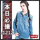 Levis 牛仔襯衫 女裝 花紋刺繡