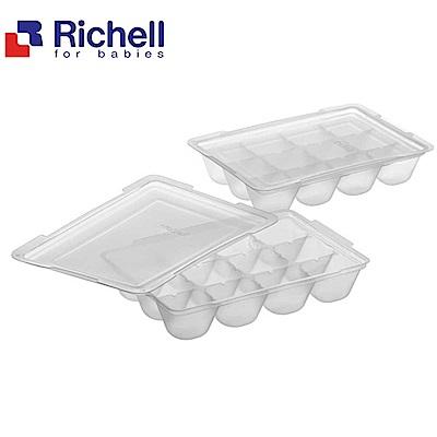 【麗嬰房】 日本利其爾 Richell 離乳食連裝盒15ml (2組4入)