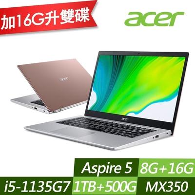 ACER 宏碁 A514-54G-521D 14吋效能筆電 i5-1135G7/MX350 2G獨顯/8G+16G/1TB+500G PCIe SSD/Win10/特仕版