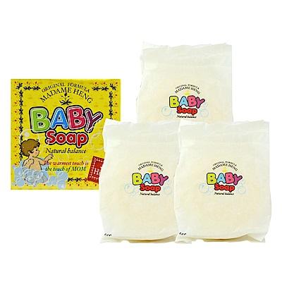 *Madame Heng 泰國草本嬰兒香皂150g*3入