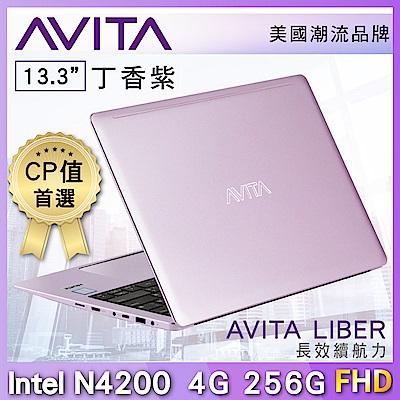 (無卡分期-12期)AVITA LIBER 13吋筆電(N4200/4G/256G)丁香紫