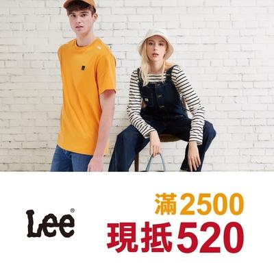 Lee下殺三折起 滿2500現抵520