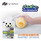 日本CONDOR小海豹洗手台潔淨刷附吸盤杯座-兩入組
