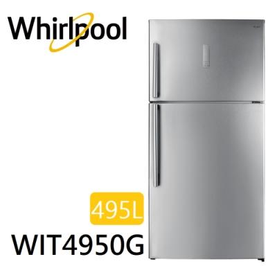 Whirlpool惠而浦 Intelli Essential 495公升 上下門冰箱 WIT4950G