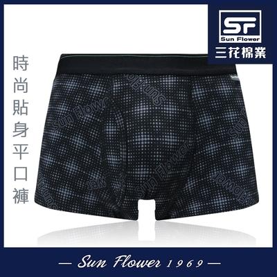 男內褲 Sun Flower三花 彈性時尚貼身男平口褲.四角褲_星際藍