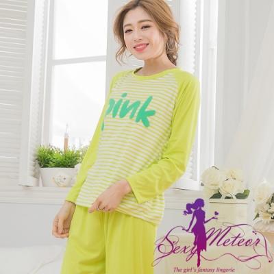睡衣 全尺碼 條紋英字牛奶絲長袖二件式睡衣組(雅緻綠) Sexy Meteor