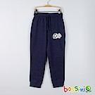 bossini男童-輕鬆束口長褲01海軍藍