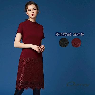 OUWEY歐薇 優雅蕾絲剪接針織洋裝(黑/紅)
