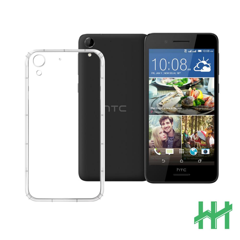 安全氣墊手機殼系列 HTC Desire 728 (5.5吋) 防摔TPU隱形殼