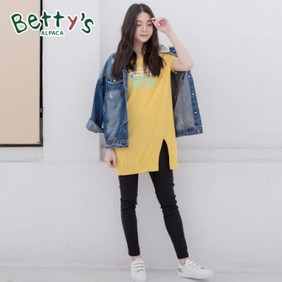 betty's貝蒂思 純色鬆緊腰圍彈性長褲 (黑色)