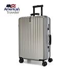 【American Traveler】26吋 柏林鋁框系列- 耐衝擊超輕大容量 (鈦合金)