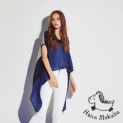 Hana+花木馬 斗篷式不規則前短後長撞色拼接長版造型針織上衣-藍(共2色)