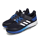 adidas 慢跑鞋 FortaFaito EL 運動 童鞋
