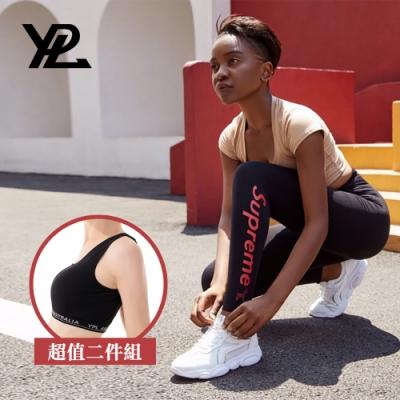 超值2件組!YPL x Supreme聯名款美腿褲+裸感運動背心