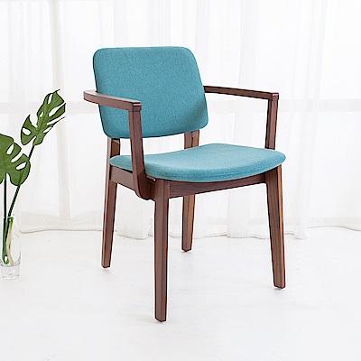 Bernice-格泰實木扶手餐椅/單椅(四入組合)-57x57x80cm