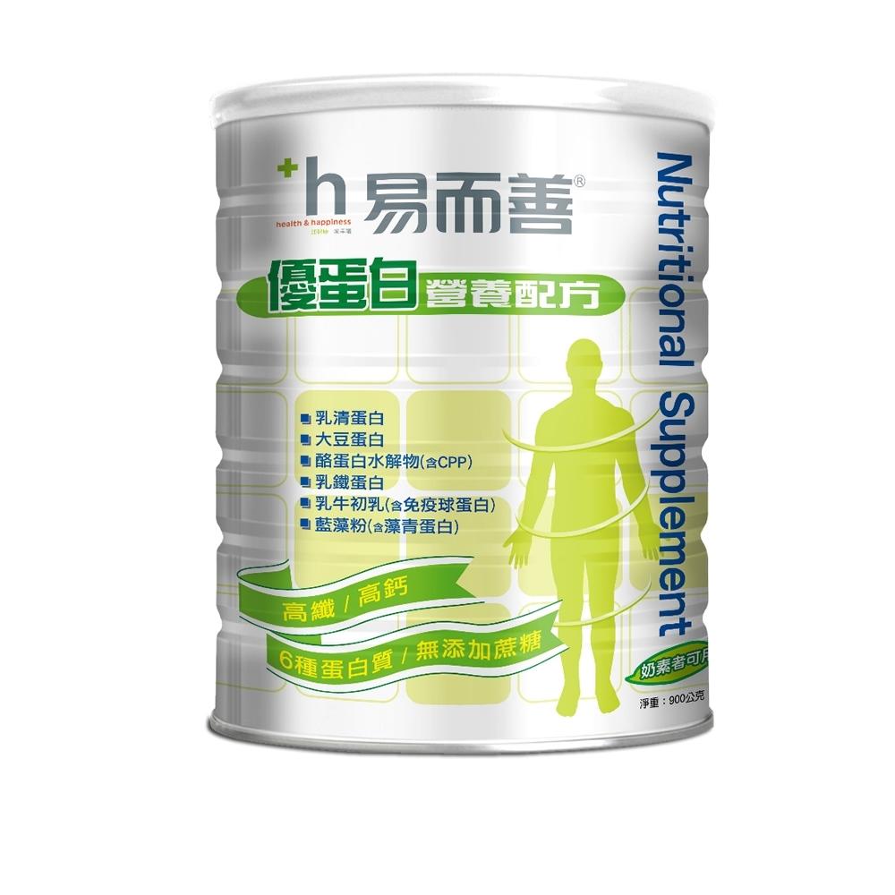 易而善 優蛋白營養配方奶粉(900g)