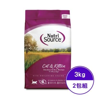 Nutri Source新萃NS天然寵糧全穀物成幼貓-雞肉 6.6lb/3kg (NS4706) (2包組)