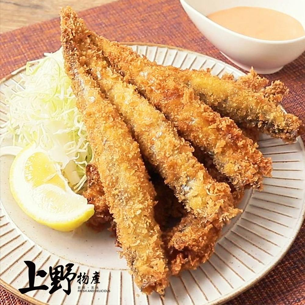 【上野物產】台灣製 新鮮裹粉 帶卵卡滋卡滋柳葉魚 x20包(200g土10%/包)