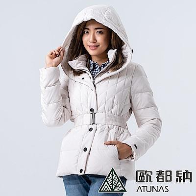 【ATUNAS 歐都納】女款時尚連帽羽絨防風保暖外套A1-G1828W米白