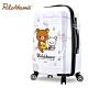 Rilakkuma拉拉熊 夢幻樂園 20吋超輕量鏡面行李箱(魔幻花園) product thumbnail 1