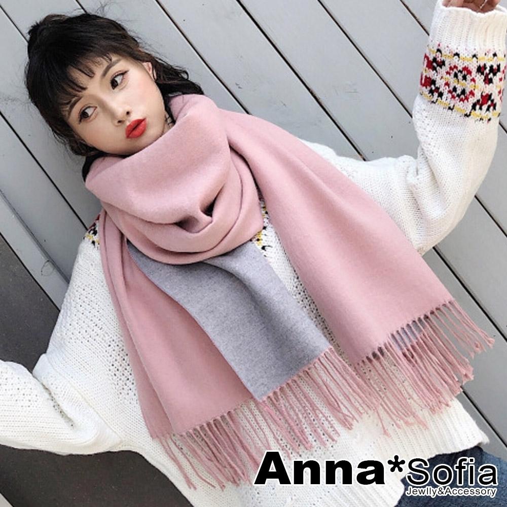 AnnaSofia 親膚簡約素色雙面 仿羊絨大披肩圍巾(粉+灰系)