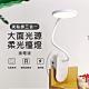 LED夾子式護眼檯燈 一鍵觸控 三段調光 多向彎曲 充電檯燈 LED檯燈 閱讀燈【插電款】 product thumbnail 2