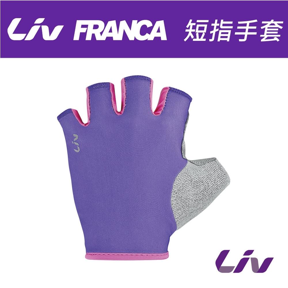 Liv FRANCA短指手套