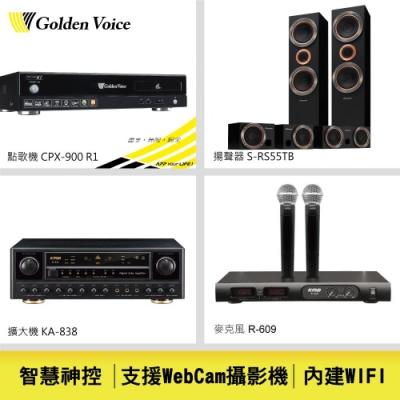 【金嗓】熱播美聲卡拉OK超值組(CPX-900R1)