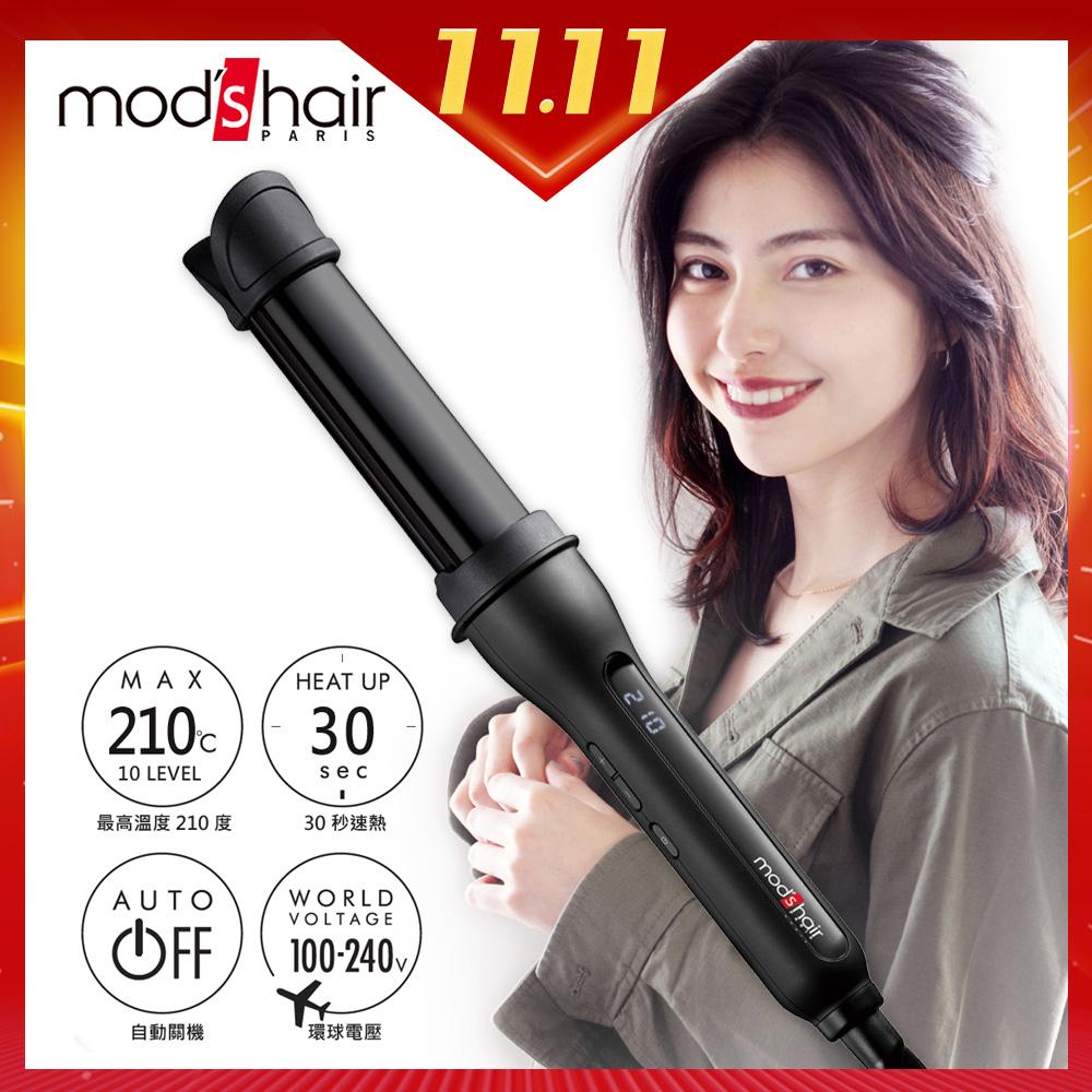 mod's hair EASY CURL 32mm超進化陶瓷捲髮器 mods hair